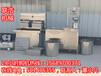 绵阳大型豆腐干机器,制作香干的设备,全自动牛皮豆干机