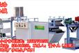 齐齐哈尔干豆腐机器厂家,加工干豆腐的设备,豆腐皮机视频