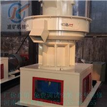 工厂货源时产1-5吨生物质颗粒机锯末木屑立式环模颗粒机全套生产线设备图片