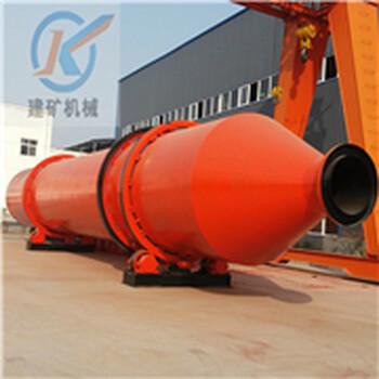 河南廠家烘干機供應商,2.2x18米銀杏葉烘干機,污泥烘干機