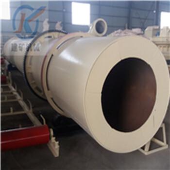 厂家生产2.4x20米不锈钢烘干机,水泥烘干机,铁粉烘干机