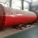 1.83x7米粉煤灰球磨機攪拌站混合一級灰河南建礦直銷廠家
