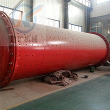 現貨2.2x9.5米干濕兩用粉煤灰球磨機河南建礦廠價直銷圖片