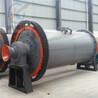 河南球磨机厂家18.3x6.4米节能球磨机