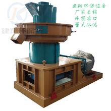 470型锯末燃料颗粒机时产1吨产量高图片