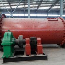 钢渣球磨机1.2x3.5米不锈钢钢渣球磨机河南建矿厂价直销图片