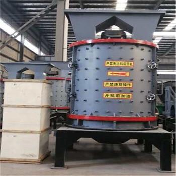大量現貨批發1500型鵝卵石立軸制砂機移動砂石生產線粉碎機