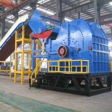 海南文昌1250噸大型龍門式液壓剪切機配套廢鋼破碎機河南建礦制造廠家圖片