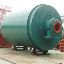 廠價批發2.2x5米不銹鋼渣球磨機搖床重選全套設備圖片