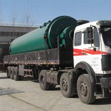 粉煤灰球磨机建矿2.2x9.5米两仓粉煤灰球磨机现货供应图片