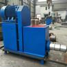 河南建矿日产2吨锯末机制木炭机整条生产线设备