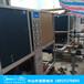 中央空调通风系统工程水冷中央空调中山南郎工业中央空调