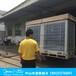 中山汽车4S店空调美的风机盘管中山珠海中央空调中山商用空调