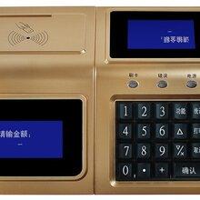 无线学校食堂刷卡机-学校饭卡机,首选郑州鑫卡SF-7W,一卡通行业的领导者图片