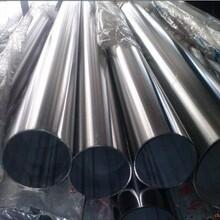 供应sus304不锈钢管不锈钢无缝管不锈钢装饰管