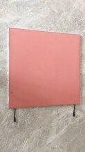 發熱瓷磚生產技術發熱瓷磚設備發熱瓷磚模具發熱瓷磚材料XA圖片