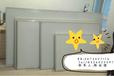合肥办公磁性单面白板写字板家用留言板配普通支架式白板架出售