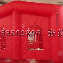 厂家定制冬季防寒充气帐篷吹气遮阳帐篷