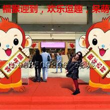 充气美猴王猴年装饰道具充气卡通猴子气模