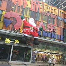 圣诞装饰爬墙圣诞老人气模充气坐式圣诞老人卡通公仔