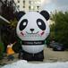室外布置道具充气大熊猫卡通气模公仔固定仿真熊猫气模景区景观用品充气动物气模