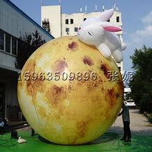 中秋布置装饰道具充气嫦娥奔月气模月亮气球充气玉兔兔子卡通公仔