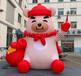 高品質新設計充氣熊卡通吉祥物巨型充氣泰迪熊出售廣告充氣