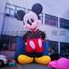 充氣米老鼠氣模迪士尼卡通模型行走人偶米奇米妮鼠年吉祥物定做