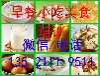 无矾大油条做法和配方香酥鸡蛋脆皮大油条北京无矾油条培训