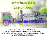绥化全自动干豆腐机厂家、干豆腐生产线、干豆腐机多少钱一台