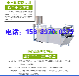 巢湖大型豆腐皮生产线、专业豆腐皮设备生产商、大型豆腐皮设备多少钱