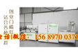 咸宁多功能豆腐机器、豆腐机械设备、豆腐机多少钱一台