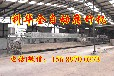 柳州全自动腐竹油皮机器、腐竹机生产厂家、腐竹机械设备