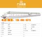 贺州小型腐竹机厂家、腐竹生产线、腐竹油皮机械设备价格