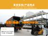 柳州全自动腐竹机生产厂家、大型腐竹生产线、腐竹机多少钱