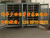 和田多功能芽苗菜机厂家,芽苗菜机生产线、芽苗菜机多少钱一台