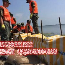 河北五星防汛物资厂家直销丨移动式堵水墙