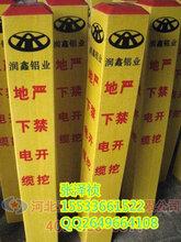 厂家-玻璃钢标志牌燃气标志牌电力标志桩
