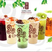 漳州奶茶加盟,提供<全套技术培训>,200多种产品,丰富的消费格局,让您四季热卖