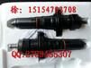 天津抽沙船重庆康明斯发动机KTA38喷油器3052255