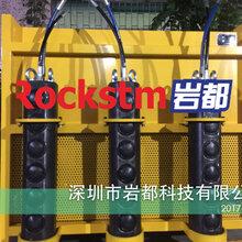 岩都劈裂机取代炸药工程安全爆破机械采矿设备图片