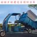 河南环卫车生产厂家电动保洁车电动垃圾车电动三轮保洁车垃圾运输车