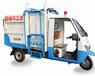 新款翻桶式电动垃圾车生产厂家电动垃圾车政府采购