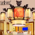 中式茶楼灯酒店灯酒店大堂灯具定制生产批发古香古色图片