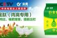 肉鸡催肥王日长三斤营养性添加剂