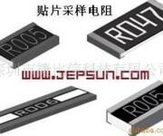 CS75GTGR004现货,7520-2W-R004电阻0.004R电阻图片