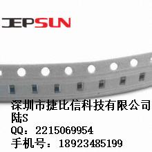 低温票系数贴片电阻,AR03BTB5R10现货,0603-0.1%-10ppm-5.1R电阻图片