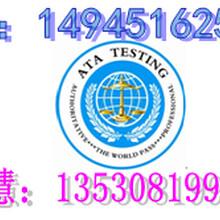 反光材料EN471检测反光带EN13356测试欧盟CE认证