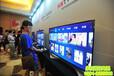 西华县乐视生态电子产品体验店面向西华全县招聘代理商、加盟店