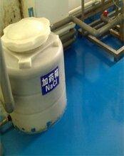 深圳环氧防腐地板工业防腐地坪漆耐腐蚀地板涂料图片